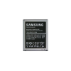 Samsung EB-L1G6LL (Galaxy S III. (GT-I9300)) 2100mAh Li-ion akku, gyári, csomagolás nélkül
