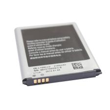 Samsung EB-L1G6LLZ Akkumulátor 1600 mAh akku mobiltelefon akkumulátor