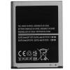 Samsung EB-L1G6LVAEB Akkumulátor 2100 mAh akku Samsung utángyártott