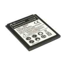 Samsung Galaxy Ace 3 3G S7260 mobiltelefon akku 1800mAh digitális fényképező akkumulátor