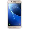 Samsung Galaxy J5 (2016) Duos J510FD