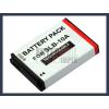 Samsung IT100 3.7V 1500mAh utángyártott Lithium-Ion kamera/fényképezőgép akku/akkumulátor