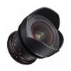 Samyang 14mm T3.1 VDSLR ED AS IF UMC II (Canon)