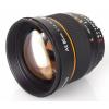 Samyang 85mm f/1.4 IF Asp (Nikon)