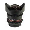 Samyang 8mm F3.5 UMC Fish-eye II (Nikon AE)