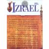 Sarah Kochav Izrael