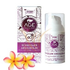Schüssler Age Protection 40+ Arcszérum 30 ml