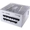 Seasonic Prime Snow Silent 650W 80+ Platinum (SSR-650P)
