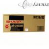 """Sharp """"Sharp AR 200DM DRUM [Dobegység] 30k (eredeti, új)"""""""