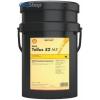 Shell TELLUS S2 MX 32 (20 L) Hidraulikaolaj HLP