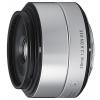 Sigma 30mm f/2.8 DN Art (Micro 4/3) (ezüst)