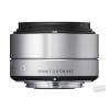Sigma 30mm f/2.8 EX DN Art (Olympus)