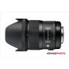 Sigma 35 mm f/1.4 (A) DG HSM /Nikon/