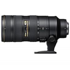 Sigma 70-200 mm 1/2.8 EX DG APO OS HSM objektív