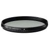 Sigma WR Circular Polar szűrő (52mm)