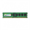 Silicon Power 8GB DDR3 1600MHz 1.5V CL11 DIMM memória