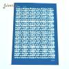 Silk screen MOIKO Silk screen 6.05 - M605