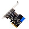 SilverStone SST-ECU04-E, Controller (SST-ECU04-E)