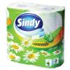 . Sindy 4 tekercses toalettpapír, 3 rétegű, kamilla