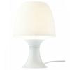 Smarter 01-1042 Bobo asztali LED lámpa 2,5W