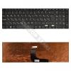 Sony 149241721HU gyári új magyar laptop billentyűzet