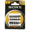 Sony baby elem