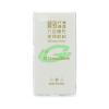 Sony E5823 Xperia Z5 Compact átlátszó vékony szilikon tok