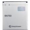 Sony-Ericsson Sony Ericsson BA750 gyári akkumulátor Li-Ion 1500mAh