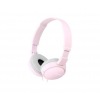 Sony MDR-ZX110P (MDRZX110P.AE)