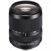 Sony SAL-18135 18-135mm f/3.5-5.6 SAM DT