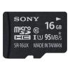 Sony SR-16UXA