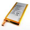 Sony Xperia Z3 Compact (D5803) akkumulátor - Li-Polymer 2600 mAh - LIS1561ERPC (ECO csomagolás, C4, Z3 compact)