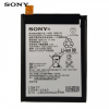 Sony Xperia Z5, Akkumulátor, 2900 mAh, Li-Polymer, gyári, 1294-1251 / 1294-1249