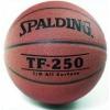 Spalding Kosárlabda SPALDING TF 250 - 5-ös méret