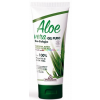 Specchiasol Aloe vera 200 ml elsősegély gél. Natur, minden bőrtípus számára. ECOBIO minősítésű 100%-os, külsőleg - Specchiasol