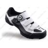 Specialized Comp MTB kerékpáros cipő 46-os BOA fűzőrendszerrel, fehér/fekete