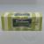 Stassen Stassen zöld tea, jázmin, 25x1,5g