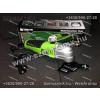 Straus multifunkciós vágó és deltacsiszoló MF-CS2301 230W