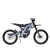 SUR-RON Light Bee X sport elektromos motorkerékpár, ezüst