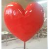Szív-160cm