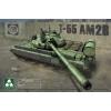 Takom T-55AM2B tank makett 2057