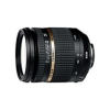 Tamron 17-50mm f/2.8 XR Di II VC LD Asp képstabilizátoros zoomobjketív Canon EF