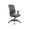 Teirodád.hu LIN-Marcell modern irodai forgószék