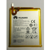 Telefon akkumulátor: Huawei G8 Honor 5X HB396481EBC gyári akkumulátor 3000mAh
