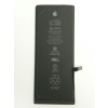 Telefon akkumulátor: iPhone 6S Plus  APN: 616-00042 gyári akkumulátor #N