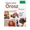 Temesvári Zsolt (Szerk.) - KÉPES SZÓTÁR - OROSZ-MAGYAR (PONS)