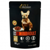 Tesco Pet Specialist Premium teljes értékű állateledel felnőtt kutyáknak pulykával és vaddal 100 g