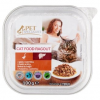 Tesco Pet Specialist teljes értékű állateledel felnőtt macskák számára libával és májjal 100 g