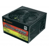Thermaltake MUNICH 430W, 80PLUS (W0391RE)