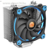 Thermaltake Riing Silent 12 Blue processzor hűtő